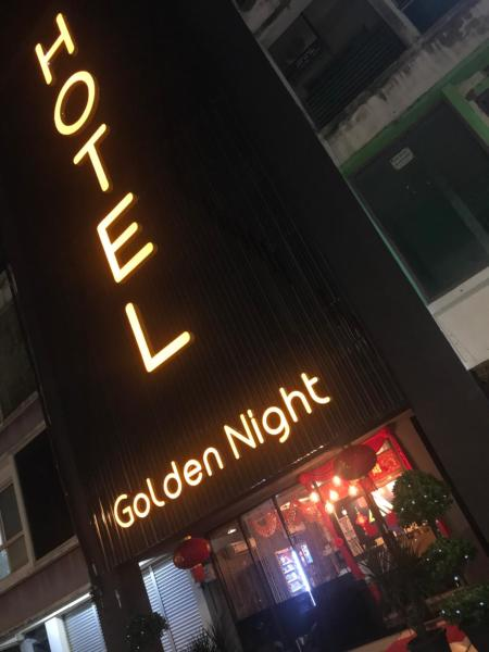 Golden Night Hotel Petaling Jaya