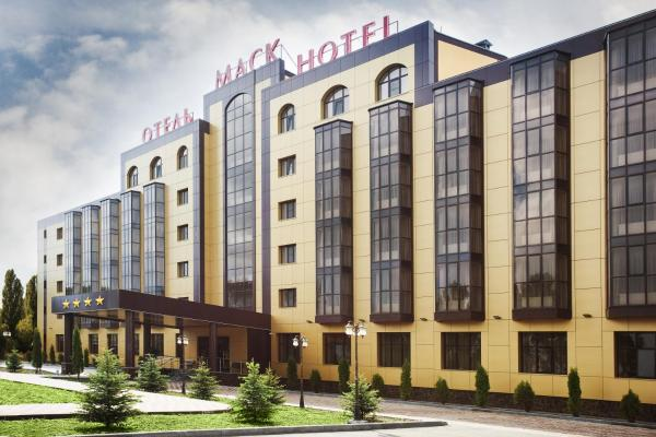 Mask Business Hotel Pyatigorsk