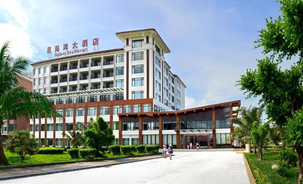 Galaxy Bay Resort Taishan