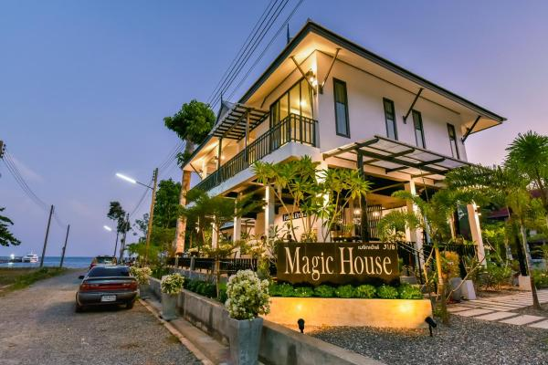 Magic House Chumphon