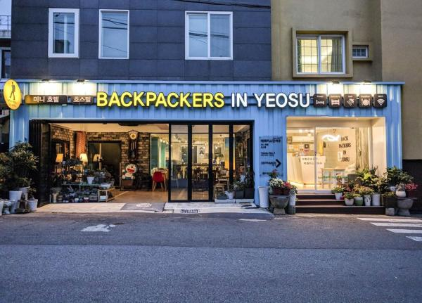 Backpackers In Yeosu Yeosu