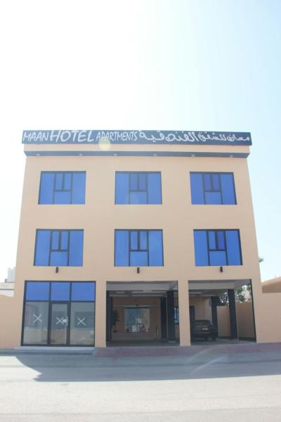 Maan Hotel Apartment Ḩilf