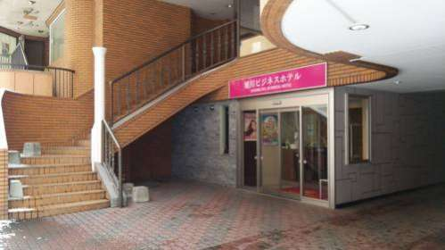 Asahikawa Business Hotel Асахикава