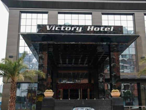 Victory hotel 东莞