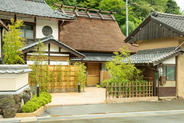 Ryokan Kigusuriya Nantan city