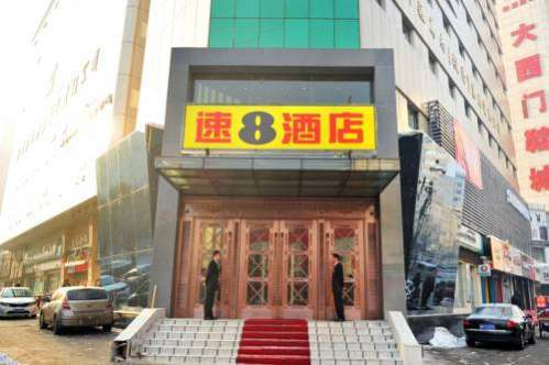 Super 8 Urumqi Daximen Branch Tianshan District