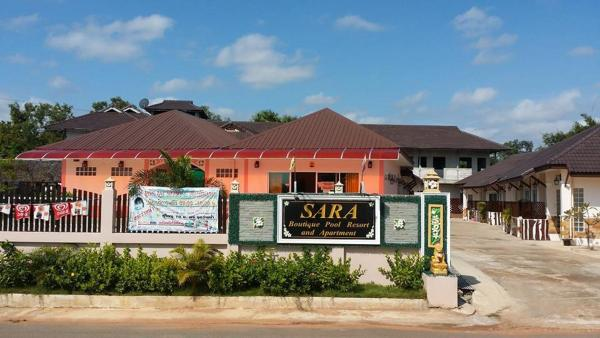Sara Boutique Pool Resort