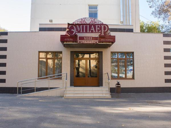 Empire Hall Hotel Stavropol