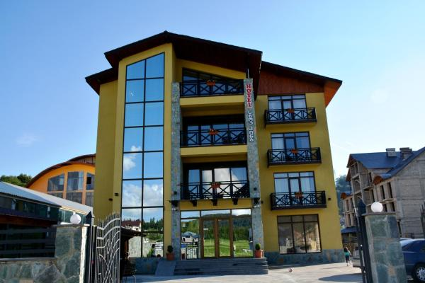 Snow King Hotel Bakuriani