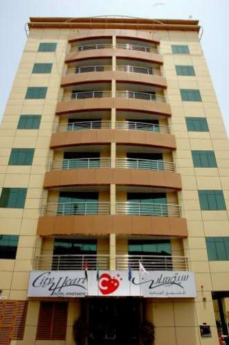 City Heart Hotel Apartments Centre commercial Deira