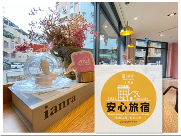 Taichung Amour Hotel North District