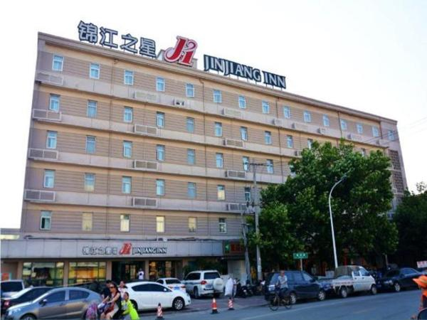 Jinjiang Inn Xuchang Hubin Road 许昌