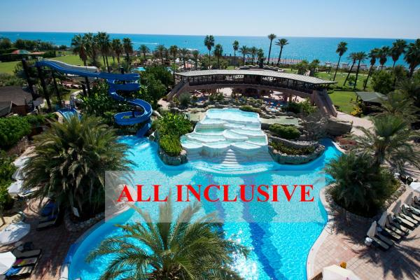 Limak Arcadia Golf Resort Belek