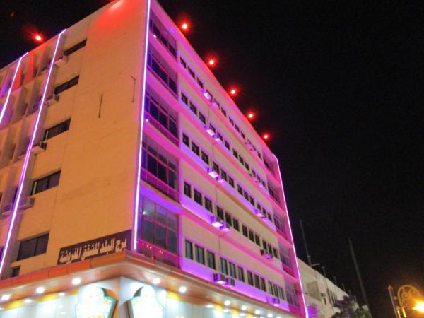 Burj Al Balad Hotel Apartments Yeda