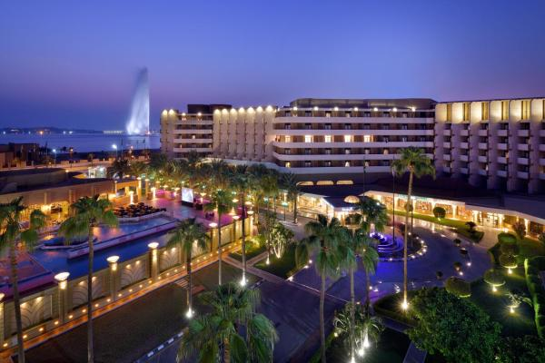 InterContinental Jeddah Al Hamra