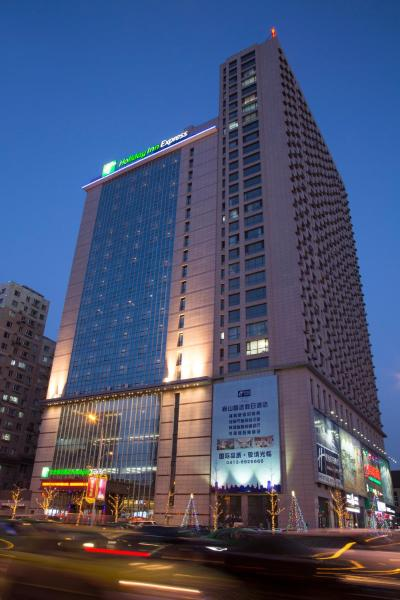 Holiday Inn Express Anshan Downtown 鞍山