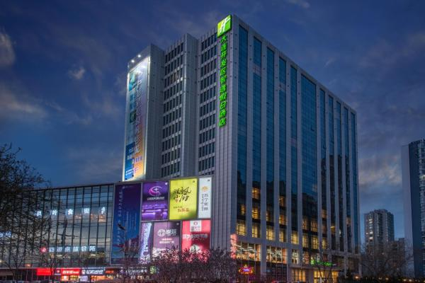 Holiday Inn Express Dalian Development Zone Jinzhou