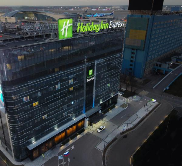 Holiday Inn Express Moscow - Sheremetyevo Airport 希姆基