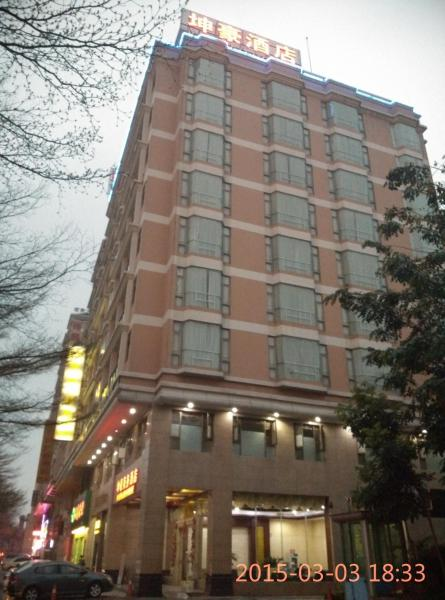 Kunhao Business Hotel 东莞