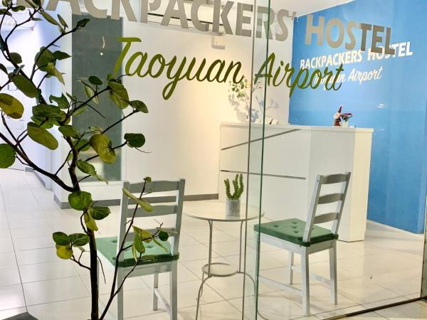 Backpackers' Hostel Taoyuan Airport 大园区