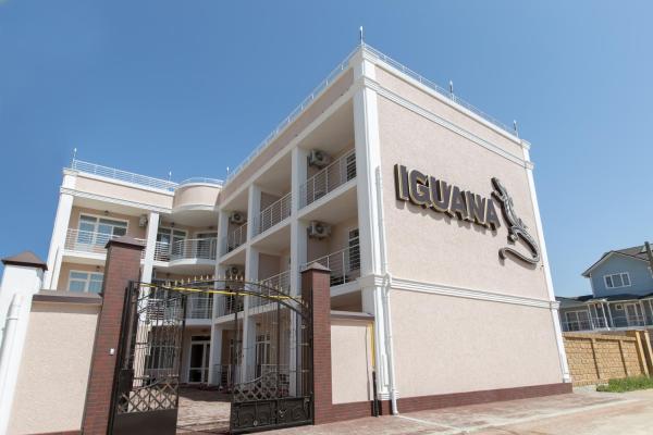 Гостевой дом Игуана Прибрежное
