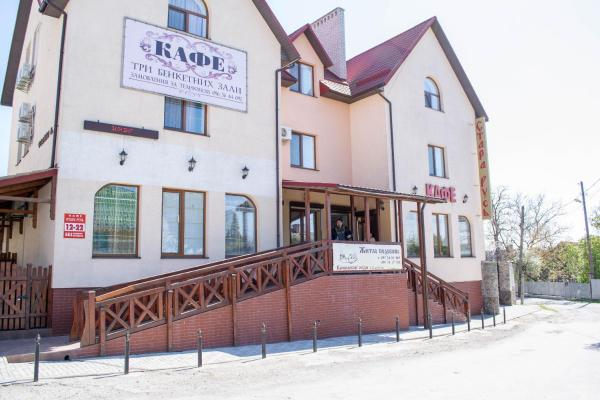 Guest House Stara Rus Kamianets-Podilskyi