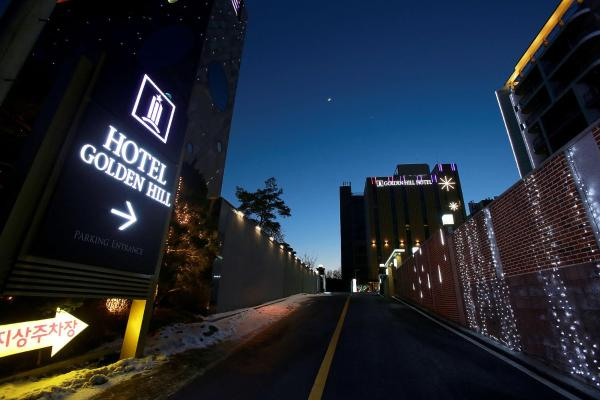 Hotel Golden Hill Paju