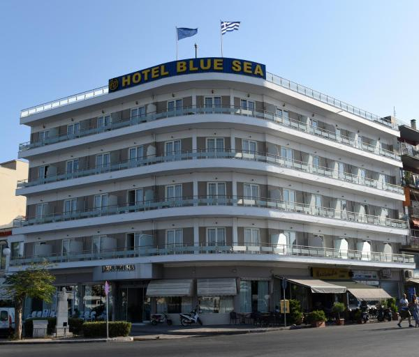 Blue Sea Hotel Mytilene
