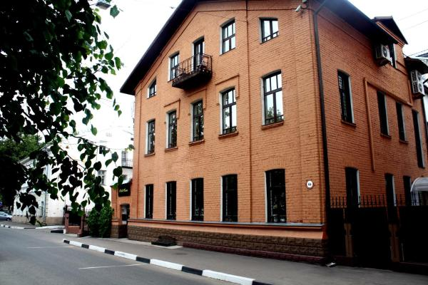 Boutique Hotel RedHouse Yaroslavl