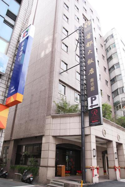 Capital Hotel Nanjing Songshan District