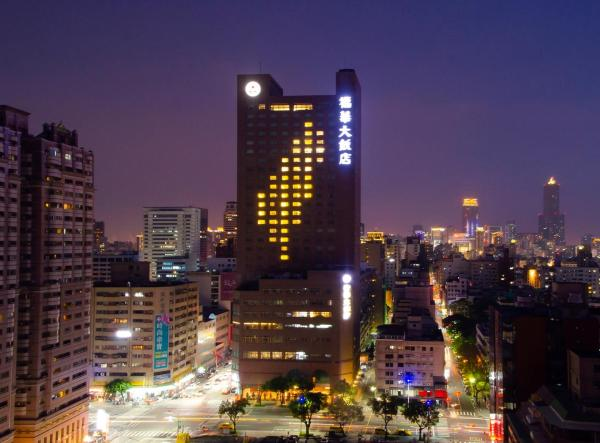 The Howard Plaza Hotel Kaohsiung 高雄