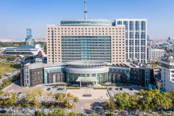 Holiday Inn Yinchuan International Trade Centre Yinchuan