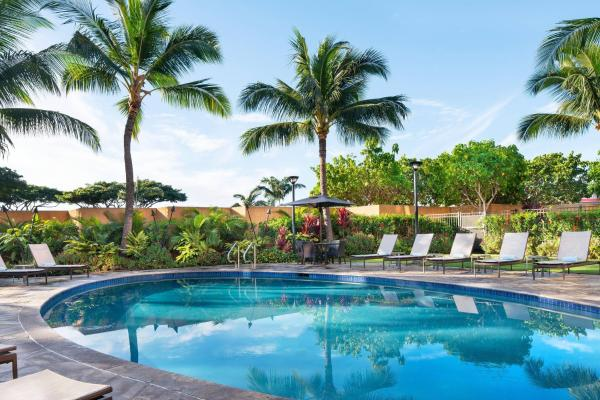 Courtyard by Marriott Maui Kahului Airport Kahului