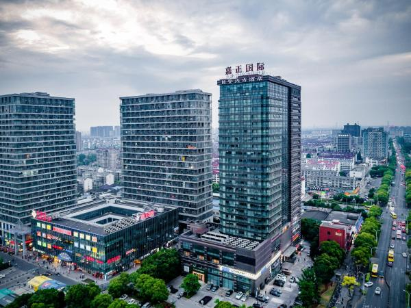 Jiazheng International Energy Hotel Jiading