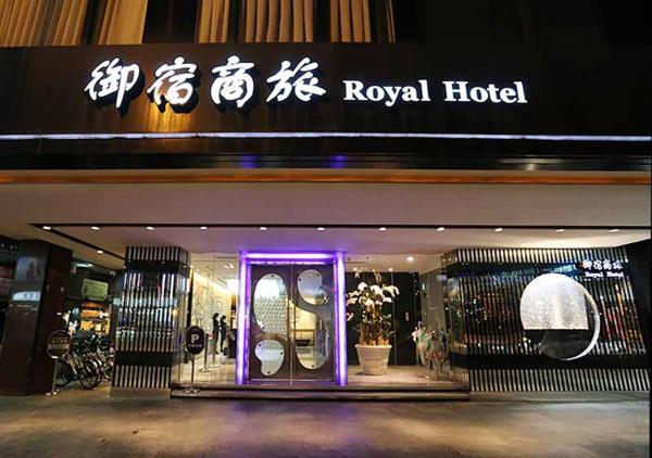 Royal Group Hotel Chang Chien Branch Kaohsiung