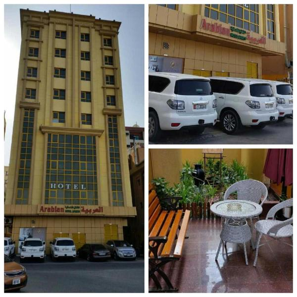 Arabian Hotel Apartments Ajman