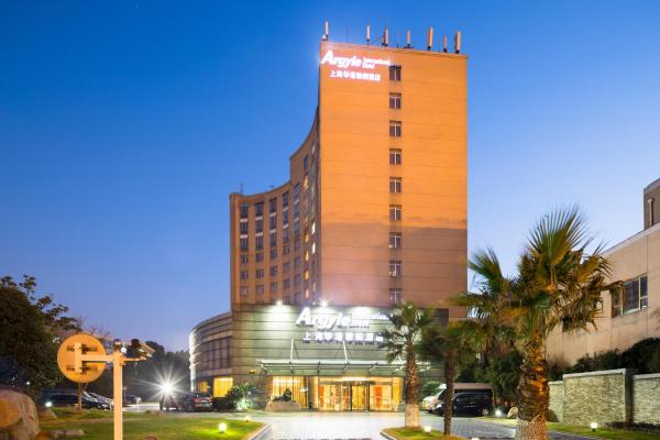 Argyle International Airport Hotel Shanghai Шанхай