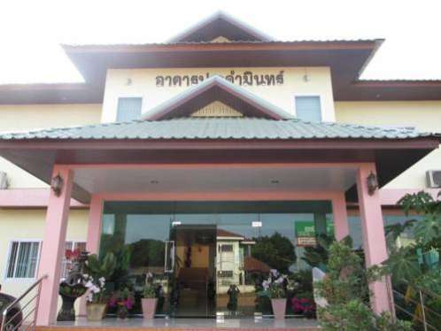 Pornnarumit Hotel That Phanom