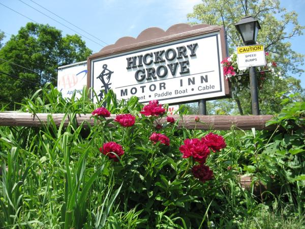 Hickory Grove Motor Inn - Cooperstown Cooperstown