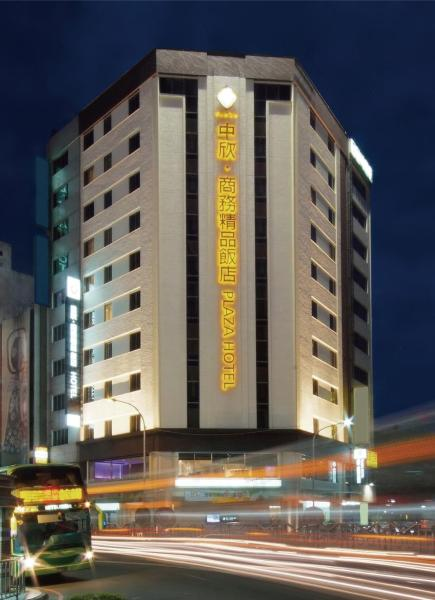 Butler Hotel Taichung