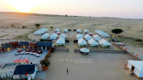 Pal Rajah Resort Kūri