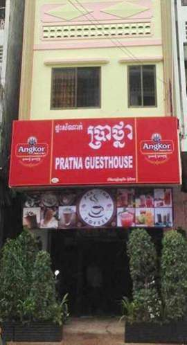 Pra-Tna Guesthouse and Coffee