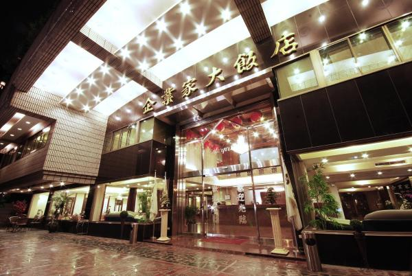 The Enterpriser Hotel 台中市