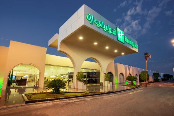 Holiday Inn Yanbu 廷布