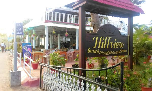 Hill View Beach Resort Varkala