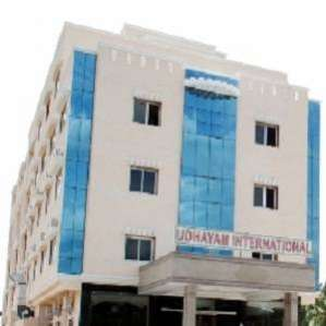 Hotel Udhayam International Tiruchchendūr