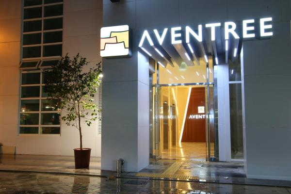 Aventree Hotel Busan 釜山