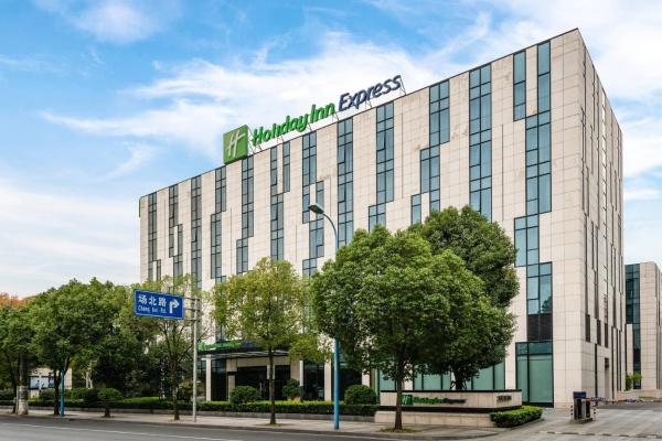 Holiday Inn Express Shanghai Gongkang