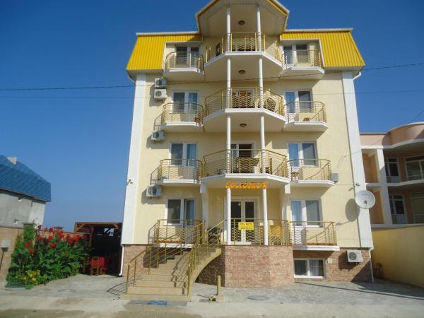 Отель Золотой Прибрежное