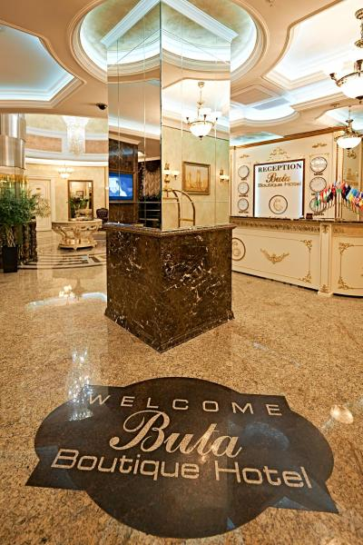 Boutique Hotel Buta Минск